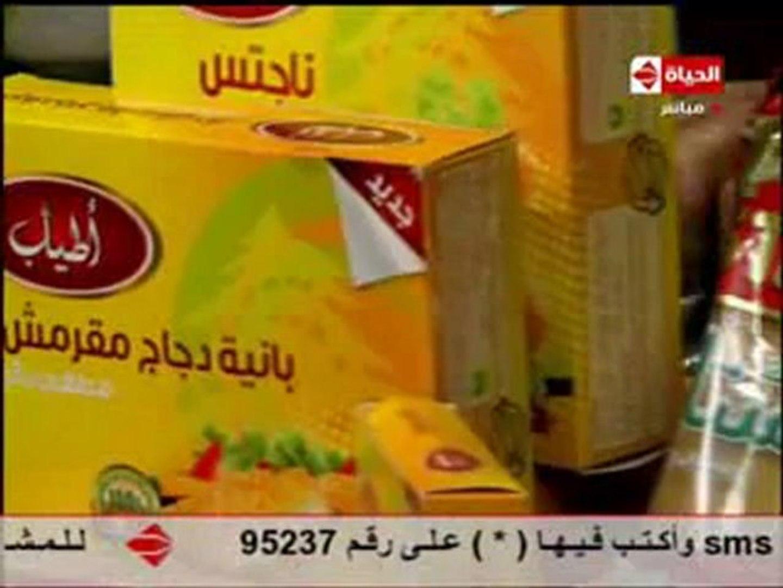 الشيف يسري خميس حمام مغربي بالزبيب