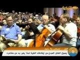 Hazim Faris - The 7 Colors - Report