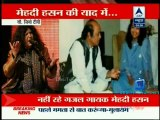 Reality Report [ABP News] - 13th June 2012 Video Watch Online P2