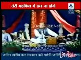 Reality Report [ABP News] - 13th June 2012pt1