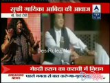 Reality Report [ABP News] - 13th June 2012pt2