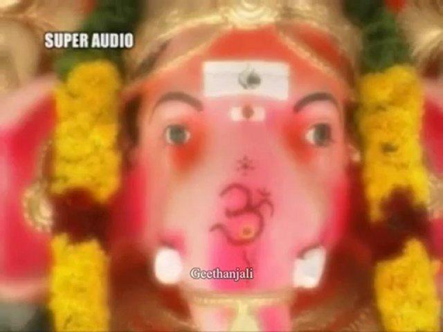 Vinayak — Ganapathi Gayathri — Sanskrit