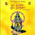 Lord Muruga - Om Muruga Om Muruga  - T.M.Soundararajan - Tamil