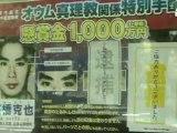 Tokyo, preso ricercato attentato metro