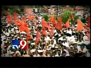 """TV9 Marathi Song: """"Jethe Jethe Jato,Tu Maza Sobati.."""""""
