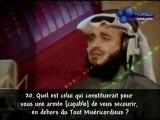 Sourate 67 - La royauté (Al-Mulk)   Traduction en Français FR