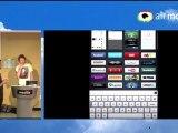Firefox junior: l'iPad accueille un nouveau navigateur Web.