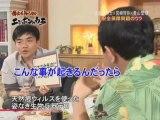 2007年7月1日博士も知らないニッポンのウラ 第07回 「外交のウラ」青山繁晴-2