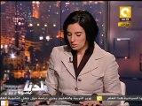 بلدنا بالمصري: خطوات ائتلاف أنا ضابط شرطة ملتحي