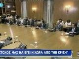 Δηλώσεις Σαμαρά στο Υπουργικό Συμβούλιο