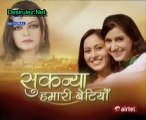 Sukanya Hamari Betiyan - 21st June 2012 Part2