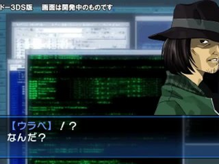 Gameplay  de Shin Megami Tensei : Devil Summoner : Soul Hackers