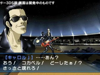 Gameplay 2  de Shin Megami Tensei : Devil Summoner : Soul Hackers