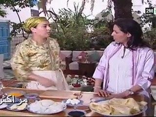 Chhiwat Bladi Recettes De Marrakech 4