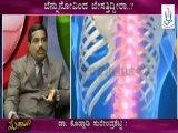 Spinal Back Surgery India , Spinal Fusion Surgery ,Stenosis Surgery Bangalore