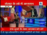Reality Report [ABP News] - 25th June 2012 Video Watch Online P1