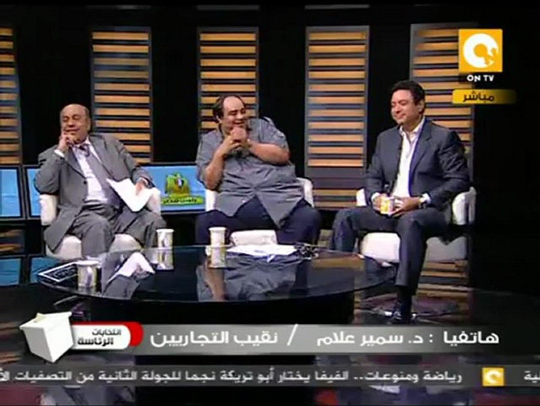 رئيس مصر: ماذا يريد المهنيون من دستور ورئيس مصر