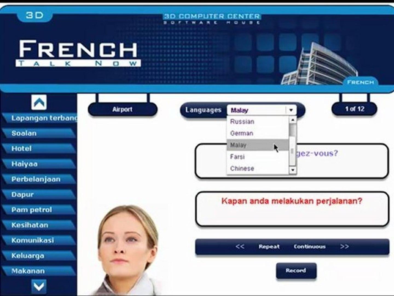 Learn French تعليم اللغة الفرنسية دليل الفرنسية برنامج تعليم الفرنسية للمبتدئين مواقف الحياة العامة