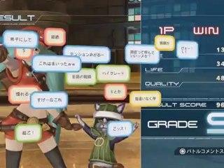 Gameplay Sakuya de .Hack Versus