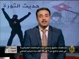 حديث الثورة - الثورة التونسية والمصرية