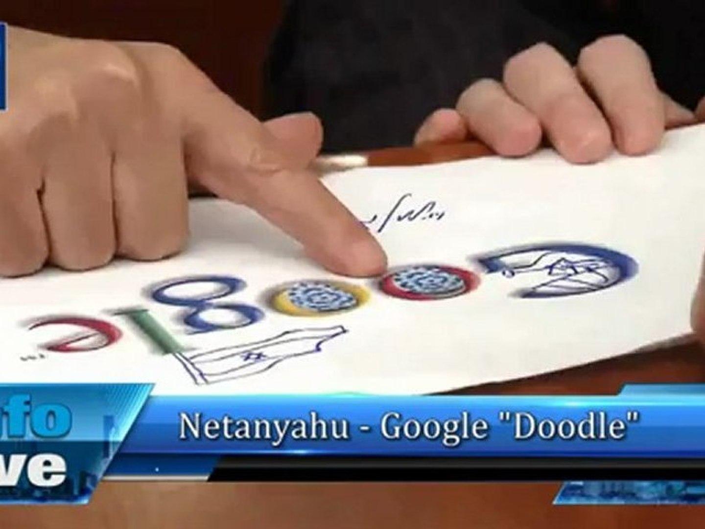 نتنياهو اول رئيس يرسم في خربش غوغل