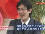 日本のどこが借金大国? 1 2 -