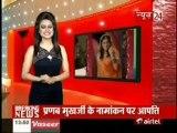 Sahib Biwi Aur Tv [News 24] 2nd July 2012pt2