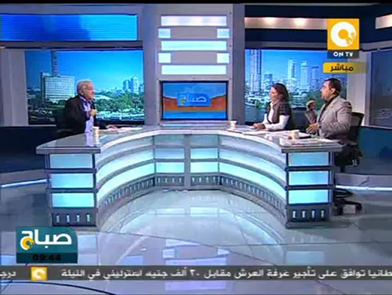 أ. جلال عامر- مصر بعد تسعة أشهر علي الثورة