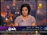بلدنا بالمصري: هدوء في ميدان التحرير قبل جمعة 8 يوليو
