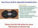 New Fitness 10-90 Lb. Adjustable Dumbbells (Pair) BEST PRICE