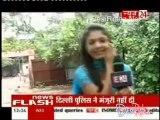 Sahib Biwi Aur Tv [News 24] 5th July 2012pt1