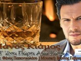 Panos Kiamos - M' Exei Parei Apo Kato ( New Official Song 2012 ) HQ