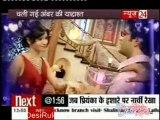 Sahib Biwi Aur Tv [News 24] 6th July 2012pt2