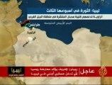 تجدد المعارك في الزاوية بين الثوار وكتائب القذافي