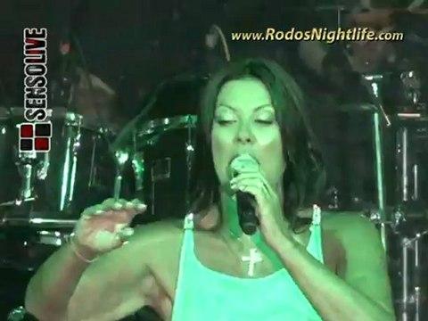 Angela Dimitriou LIVE @ Senso Live | Rodos