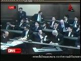 7 7 55 ข่าวค่ำDNN ศาล รธน นัดฟังคำวินิจฉัย รธน 13 ก ค