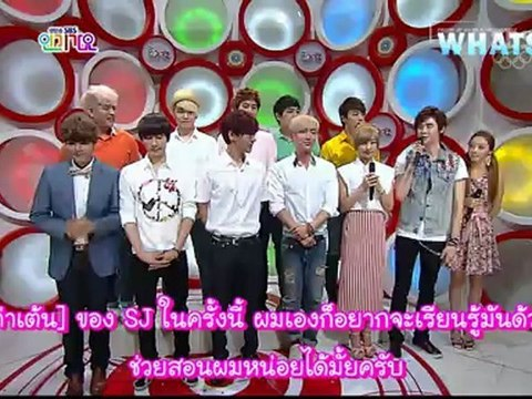 [Whatsubb Thaisub] 120708 SBS Inkigayo - SJ Interview Cut.