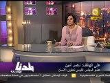بلدنا بالمصري: السجن عشر سنوات لـ ضباط ميدان التحرير
