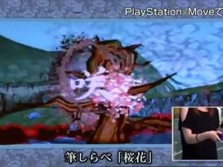 Gameplay de Okami HD