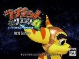 PUB japon Ratchet: Gladiator PS2