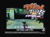 Pub japon Ratchet & Clank 5 PSP