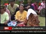 8 7 55 ข่าวค่ำDNN ผู็ร่วมพัฒนาชาติไทยประณามกลุ่มจัดตั้งหนุนศาล รธน.