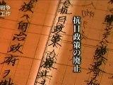 """さかのぼり日本史 昭和 """"外交敗戦"""" の教訓 第2回:日中戦争 熱狂の代償"""