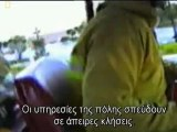 Superquakes Investigated (Greek) Ντοκιμαντερ