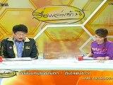 เรื่องเล่าเช้านี้ 12-Jul-2012_1