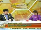 เรื่องเล่าเช้านี้ 12-Jul-2012_2