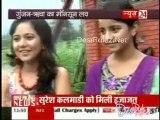 Sahib Biwi Aur Tv [News 24] 13th July 2012pt2
