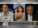 حديث الثورة - التطورات على الساحة التونسية واليمنية