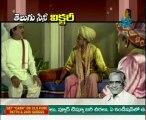 Telugu Cine Victory - Director V. Madhusudhan Rao Special - 02