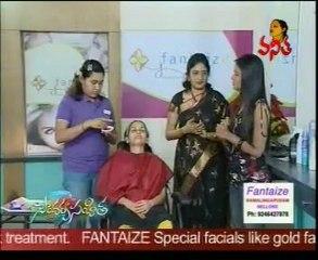 Soundarya Samhita - Women's Beauty Tips